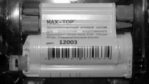 Max-Top Клей Max-Top
