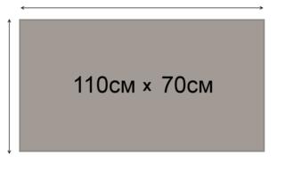 Topalit 110x70 Classicline