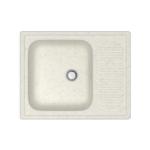 Cupalo CL005