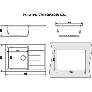 Cupalo CL018