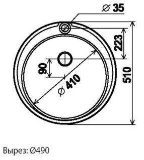 """Eurodomo PMN 610 (3,5"""")"""