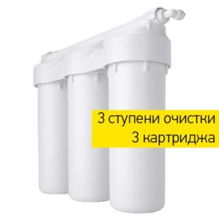 Prio Новая вода Praktic EU300