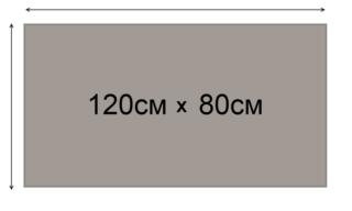 Topalit 120x80 Classicline